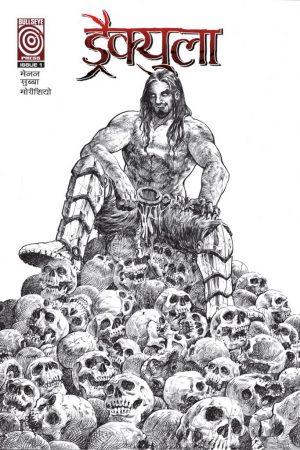 Dracula issue 1 Hindi Sketch Variant